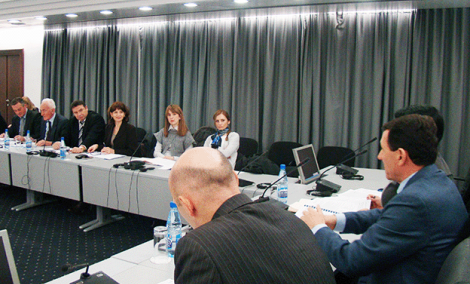 The Council for the Granting of the Label Good from Montenegro